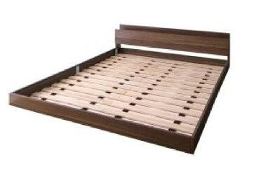 単品クイーンサイズベッド(Q×1)棚付用ベッドフレームのみウォルナットブラウン茶