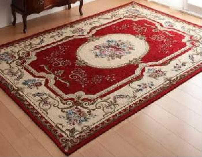 イタリア製ジャガード織りクラシックデザインラグ グラジオーソ ローザ (幅×高さ 175×240cm)(カラー ベージュ):夢の小屋