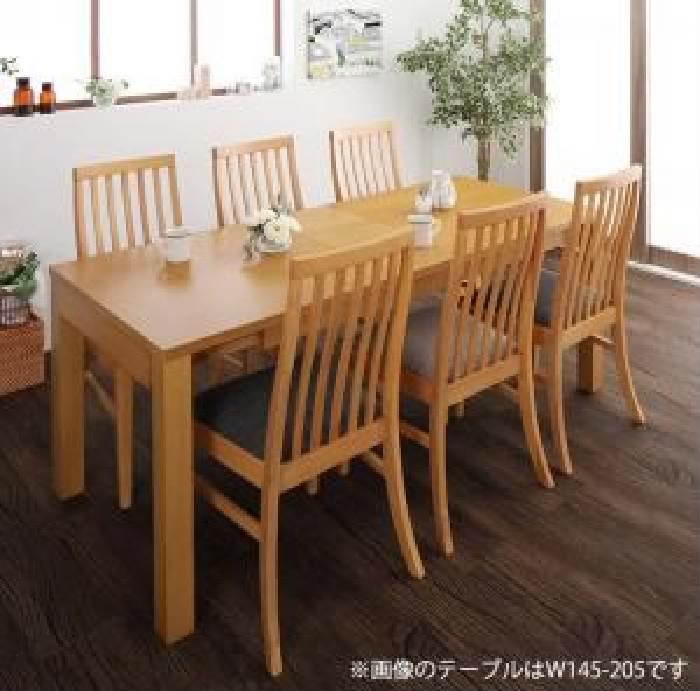7点セット(テーブル+チェア6脚) 暮らしに合わせて使える 3段階伸縮ハイバックチェアダイニング コスタ (テーブル幅 W120-180)(チェアカラー チャコールグレー6脚) イス 椅子:夢の小屋