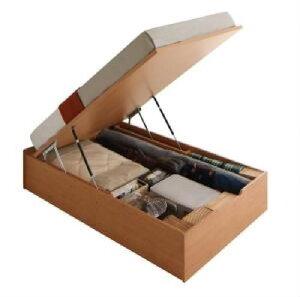 【送料無料】薄型ポケットコイルマットレス付きシンプルデザインガス圧式大容量跳ね上げベッドオルマー(縦開き)(幅サイズセミダブル)(奥行サイズレギュラー)(深さラージ)(フレームカラーナチュラル)セミダブルベッド中型ゆったり1人ダブルベッド