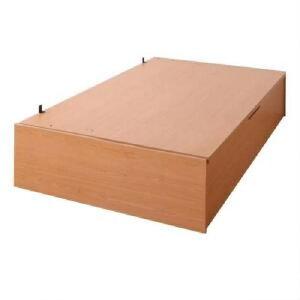 【送料無料】ベッドフレームのみシンプルデザインガス圧式大容量跳ね上げベッドオルマー(組立設置横開き)(幅サイズセミシングル)(深さレギュラー)(フレームカラーナチュラル)シングルベッド小さい小型軽量省スペース1人