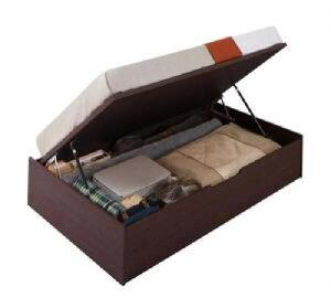 【送料無料】ポケットコイルマットレスハード付きシンプルデザインガス圧式大容量跳ね上げベッドオルマー(組立設置横開き)(幅サイズセミシングル)(深さレギュラー)(フレームカラーダークブラウン)シングルベッド小さい小型軽量省スペース1人茶