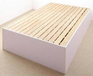 【送料無料】ベッドフレームのみ大容量収納庫付きベッドサイヤストレージ(浅型すのこ床板)(幅サイズシングル)(奥行サイズレギュラー丈)(フレームカラーブラック)シングルベッド小さい小型軽量省スペース1人黒