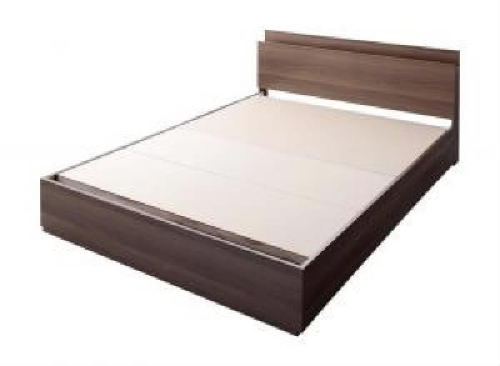 単品セミダブルベッド棚付用ベッドフレームのみホワイト白