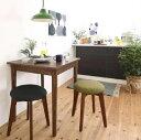 ダイニングセット 3点 ダイニングテーブルセット (テーブル 机 +スツール イス バーチェア 椅子 カウンターチェア 2脚) 1Kでも置ける横幅68cmコンパク