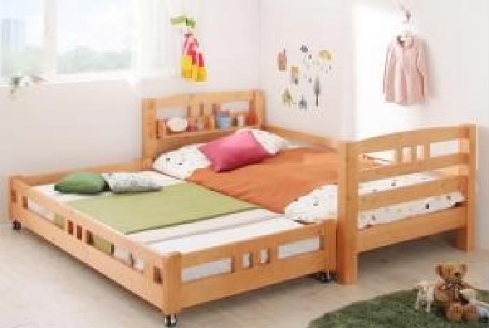 シングルベッド 茶 2段ベッド ベッドフレームのみ 単品 マルチに使える・高さが変えられる棚付き (置き台 置き場 付き) 親子2段ベッド( 幅 :シングル)( 奥行 :レギュラー)( フレーム色 : ライトブラウン 茶 )