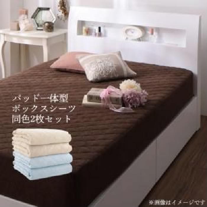 寝具, ベッドパッド・敷きパッド  10 ( :)( :)( : )( 2 )