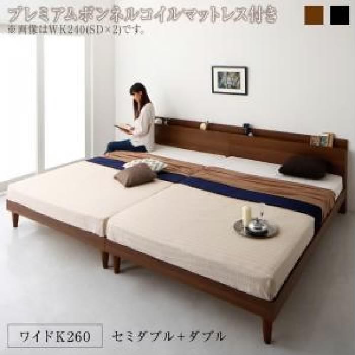 ベッド, ベッドフレーム  ( :K260)( : )( : )
