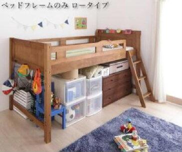 シングルベッド 白 茶 ロフトベッド用ベッドフレームのみ 単品 高さが選べる天然木 木製 ロフトベッド( 幅 :シングル)( 奥行 :レギュラー)( フレーム色 : ホワイト 白×ライトブラウン 茶 )( ロータイプ )