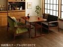 一家団らんのひとときを彩る レトロモダンソファダイニング 3点セット(テーブル+2Pソファ2脚) (テーブル幅 W150)(ソファ座面カラー ブラック) ブラック 黒