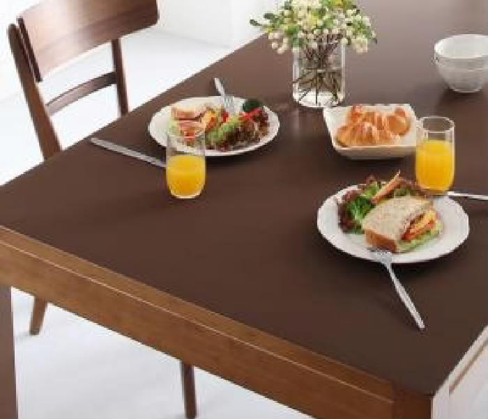 単品 拭ける・はっ水 本革調モダンダイニングラグ・マット 用 テーブルマット (サイズ 120×180cm)(メインカラー アイボリー) アイボリー 乳白色
