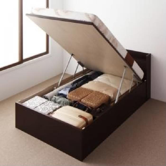ベッド, ベッドフレーム  ( :)( :)( :)( : )(