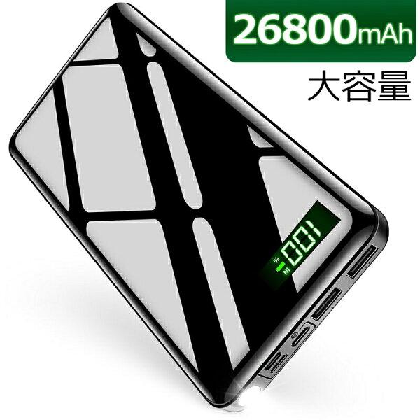P10倍 マラソン      26800mAh大容量&LEDライト DeliTooモバイルバッテリー大容量軽量26800mAh