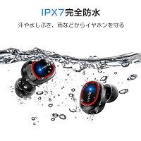 【2019革新進化版Bluetooth5.1】BluetoothイヤホンワイヤレスイヤホンHi-Fi高音質LEDディスプレイBluetooth5.1350時間持続駆動IPX7防水ブルートゥースイヤホン自動ペアリング3DステレオサウンドCVC8.0ノイズキャンセリング&AAC8.0対応