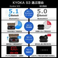 【第2世代最新bluetooth5.1技術】BluetoothイヤホンワイヤレスイヤホンHi-Fi高音質LEDディスプレイBluetooth5.1350時間持続駆動IPX7防水ブルートゥースイヤホン自動ペアリング3DステレオサウンドCVC8.0ノイズキャンセリング&AAC8.0対応