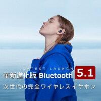 【2019革新デザインLEDディスプレイ】BluetoothイヤホンワイヤレスイヤホンHi-Fi高音質Bluetooth5.0260時間連続駆動IPX7防水ブルートゥースイヤホン自動ペアリング3DステレオサウンドCVC8.0ノイズキャンセリング&AAC8.0対応