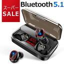 【SUPER SALE】【第2世代 最新bluetooth5...