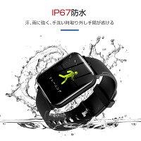 スマートウォッチ活動量計心拍計歩数計IP67防水スマートブレスレット時計着信通知消費カロリー睡眠モニターアラームカウントダウンストップ・ウオッチiphoneAndroidLine対応スポーツ腕時計