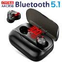 【第2世代 最新bluetooth5.1技術 】Blueto...