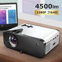 キヤノン(Canon) パワープロジェクター WUX500ST(J) (WUX500STJ)