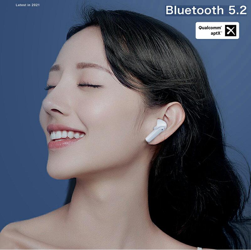 【68%OFF★スーパーSALE】Bluetooth5.2BluetoothイヤホンワイヤレスイヤホンENCデュアルマイクQualcommapt-X対応HiFi高音質Bluetooth5.2IPX7防水ブルートゥースイヤホン自動ペアリングCVC8.0ノイズキャンセリング&AAC8.0対応