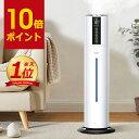 【ポイント10倍】【UV除菌ライト&湿度設定】 加湿器 大容