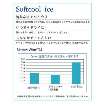 ソフトクール 接触冷感 ルームシューズ (タイポグラフィグレー)