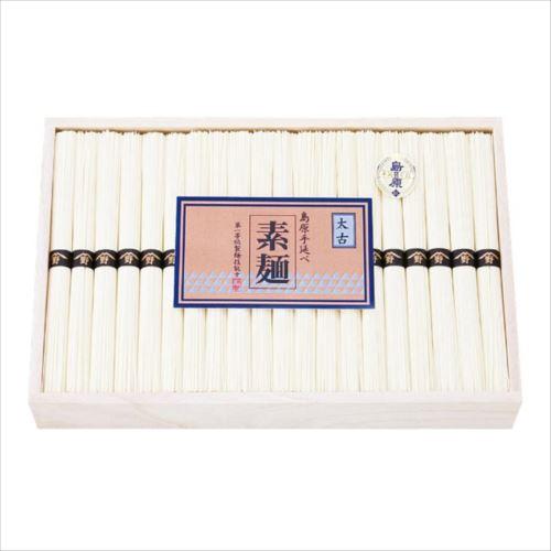 麺類, そうめん  KA-50 7078-037 abt-1251120APIs