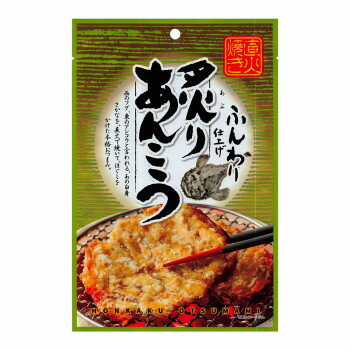小島食品工業 おつまみ 珍味 A300 炙りあんこう 28g×60袋  【abt-1635770】【APIs】 (軽税)
