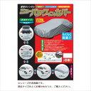 平山産業 車用カバー ニューパックインカバー 2型  【abt-1...