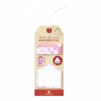 紙製品・封筒, 付箋紙 mati mati series () TRAVEL TAG FUSEN() 10 8BC084H0A abt-1616061APIs