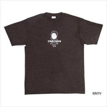 ダウンタウンのガキの使いやあらへんで! ガキ使おばちゃんTシャツ 茶色 M  【abt-1310299】【APIs】