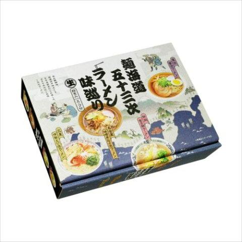 銘店ラーメンシリーズ 麺海道五十三次ラーメン味巡り 4食 18セット RM-157  【abt-1410862】【APIs】 (軽税)