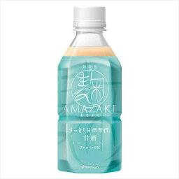 甘酒シリーズ 麹AMAZAKE 甘酒 350g×24入 I10-125  【abt-1496906】【APIs】 (軽税)