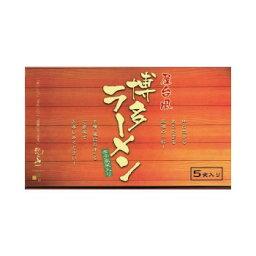 山一 博多ラーメン 5食入り RH-20  【abt-1574511】【APIs】 (軽税)