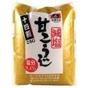会津天宝 甘こうじ 減塩 900g ×10個セット  【abt-1658914】【APIs】 (軽税)