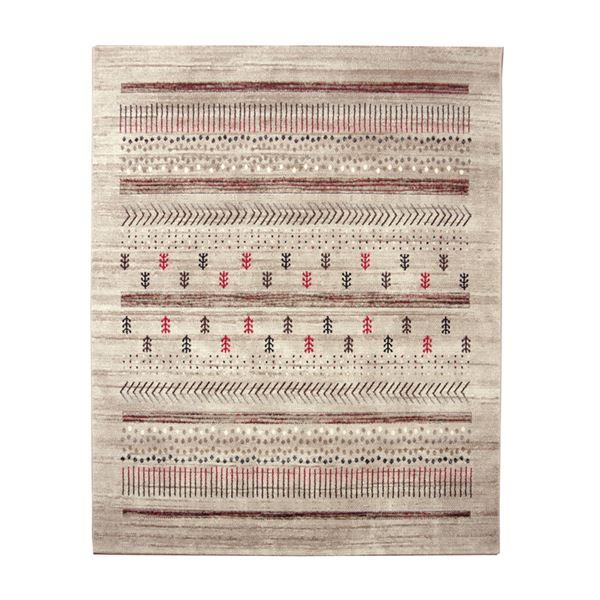トルコ製 ウィルトン織り カーペット 絨毯 『マリア RUG』 ベージュ 約200×250cm