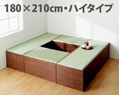日本製 畳と収納が一緒になった畳収納・お得なセット販売和風 畳 たたみ 収納 ボックス 収納た...