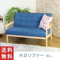 組立式ソファー