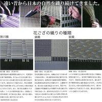 【送料無料】国産衝立まどか2連100×130cm透かし織り【日本製】