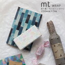mt wrap 折り紙 テープサイズ 230mm×5m (M