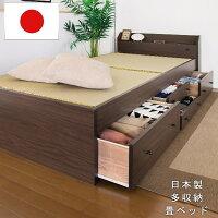 引き出しが便利な畳ベッド