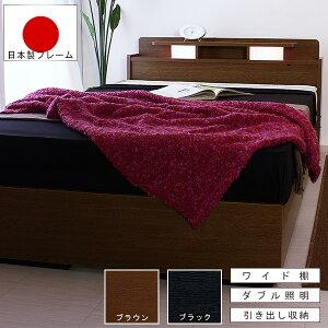 ダブル照明ベッド シングル マットレス付きマット付 シングルベッド シングルサイズ ベッドダブル ダブルサイズ ボンネルポケット ポケットボンネル ポケットコイル&ボンネルコイル
