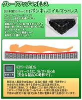 棚コンセント照明付フロアベッドWK210(SS+SD)SGマーク付国産ボンネルコイルスプリングマットレス付