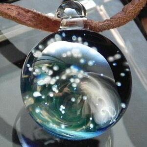 【メンズアクセ】地球ガラスネックレス 宇宙ネックレス 宇宙 ガラスネックレス!1点物ガラスネ...