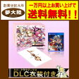 【中古】[PS4]Fate/EXTELLAREGALIA BOX【富士店】