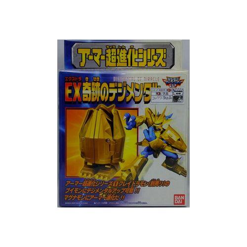 コレクション, フィギュア  02 EX :0W4E