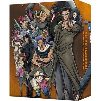 【中古】[Blu-ray] 幽☆遊☆白書 25th Anniversary Blu-ray BOX 暗黒武術会編 [BCXA-1317][併売:0TDT]【赤道店】
