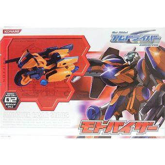 【中古】Get Ride! アムドライバー 変形バイザーシリーズ 02 モトバイザー[アムドライバーシーン付き、スミ入れされてます][併売:0NKO]【赤道店】画像