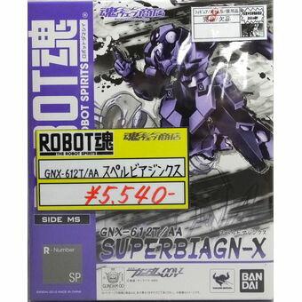 コレクション, フィギュア ROBOT SIDE MS GNX-612TAA :0OBI